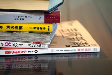 books53.jpg