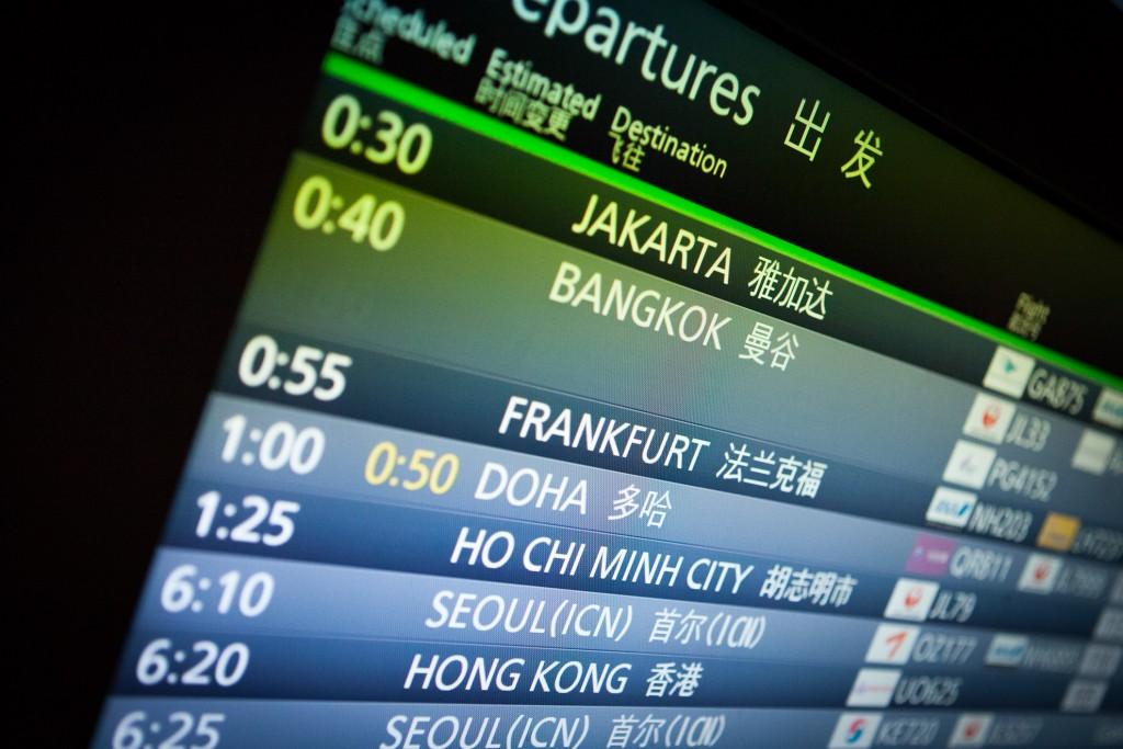 departure-223-1024x683.jpg