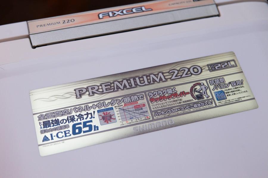 shimano-fixcel-premium-4