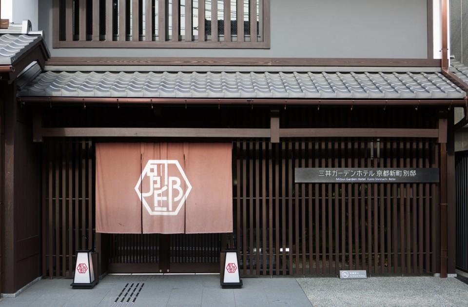 Kyoto2015-3