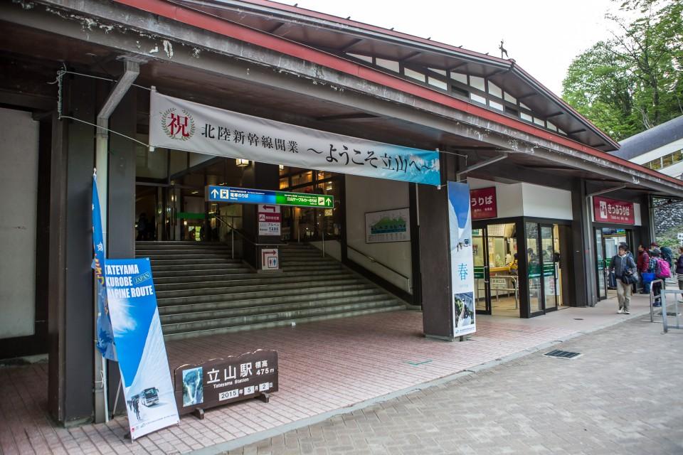 Tateyama-1
